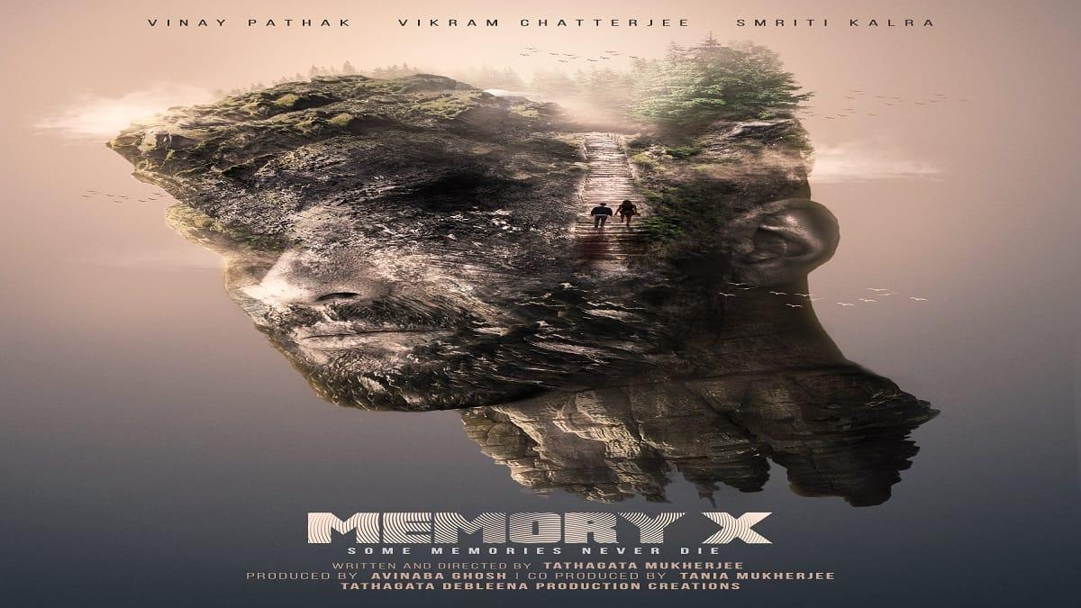 Memory X Poster